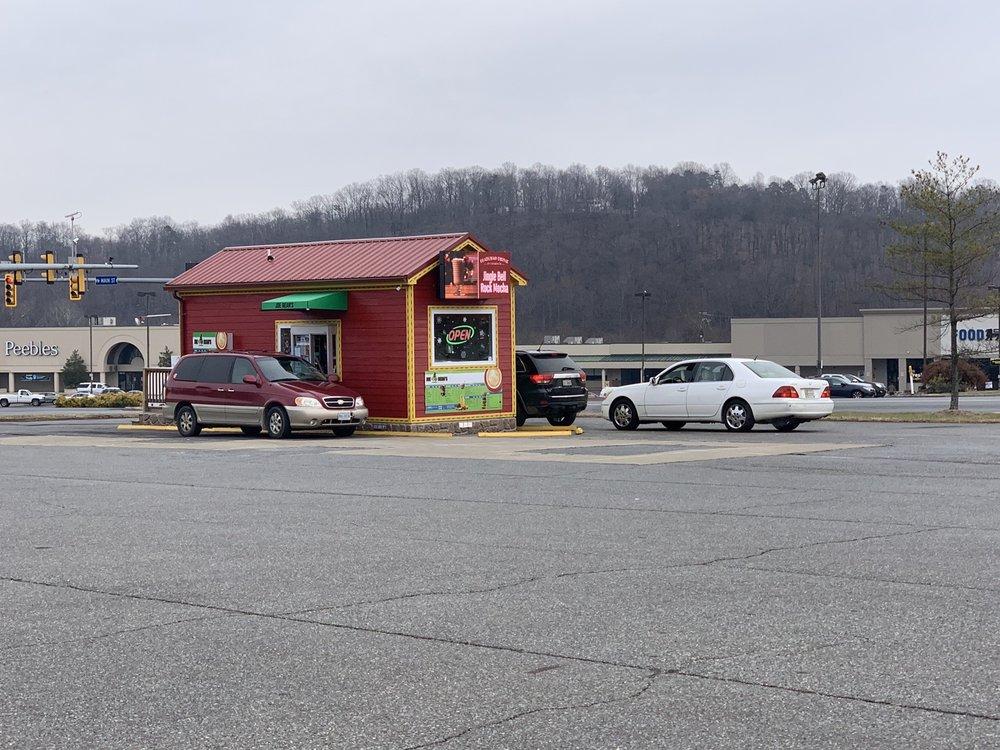 Joe Bean's: 1290 Main St, Altavista, VA
