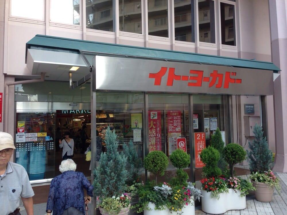 Itoyokado Takasagoten