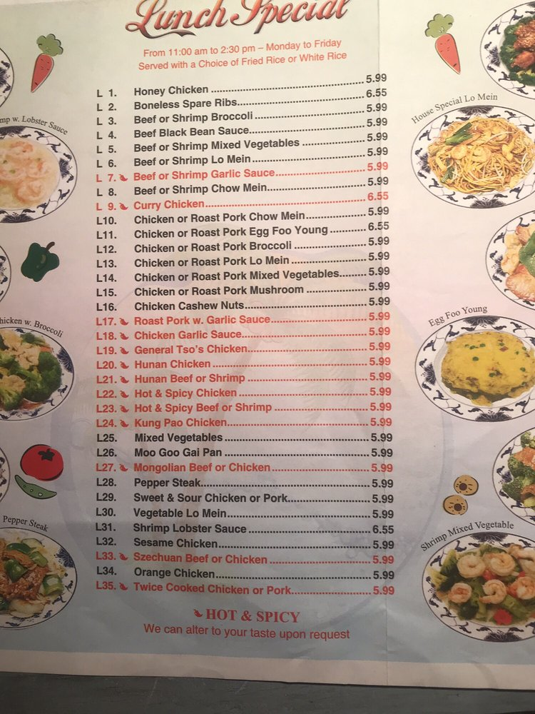 New China Chinese Restaurant: 525 Bankhead Hwy, Carrollton, GA