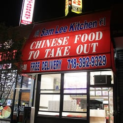 Delicieux Photo Of Sam Lee Kitchen   Astoria, NY, United States