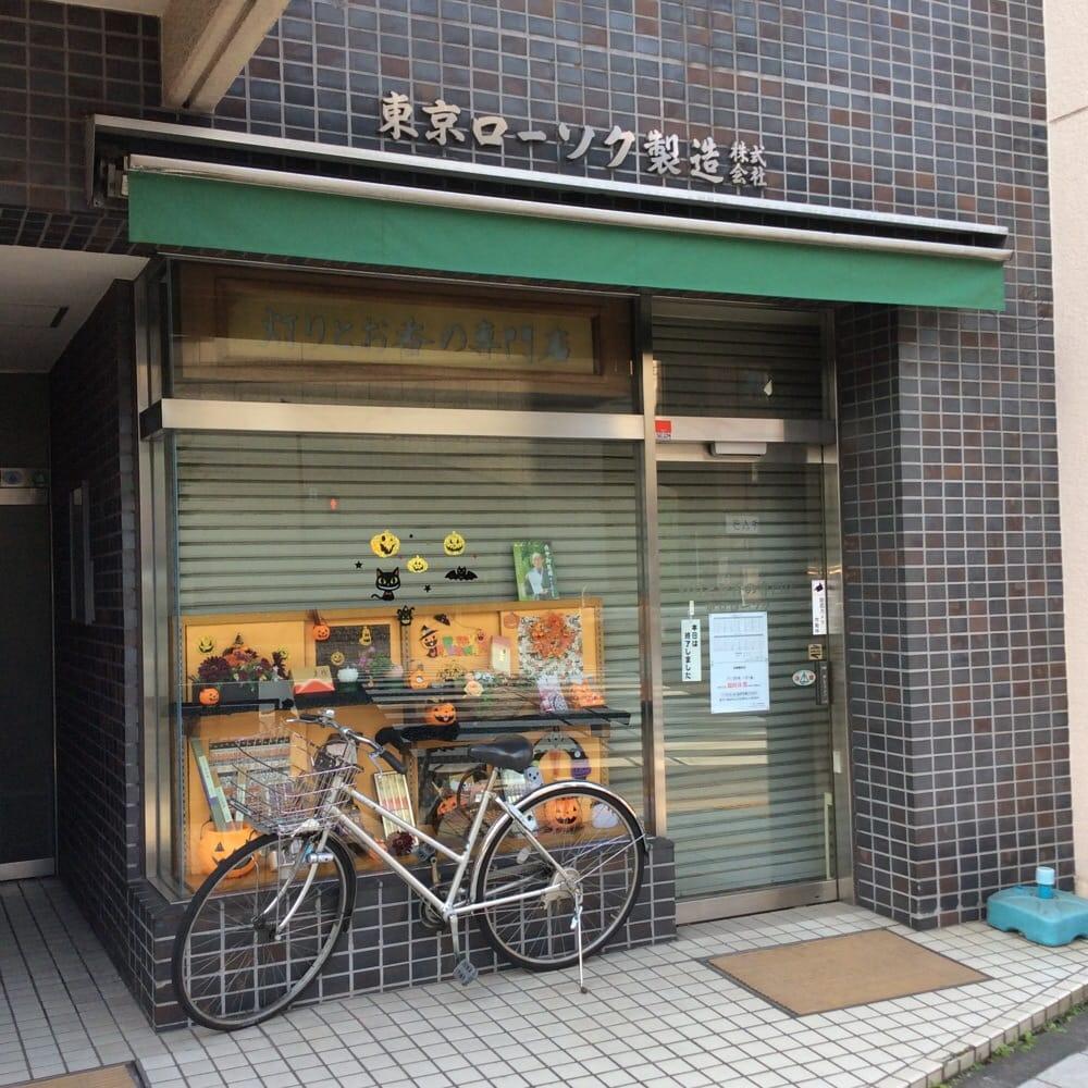 Tokyo Candle Maker