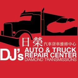 diamond truck and tire repair