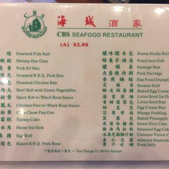 Cbs seafood restaurant 835 photos 584 reviews dim for Big fish restaurant menu