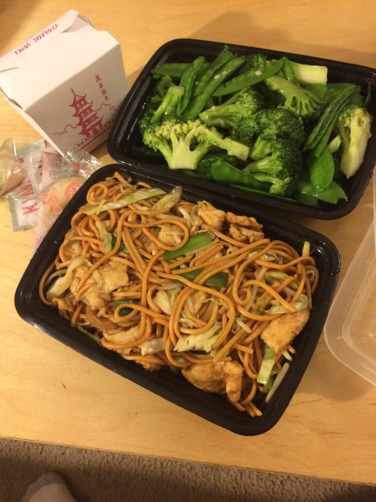 Chicken chow mein and snow peas with broccoli pretty darn for Mandarin kitchen torrance