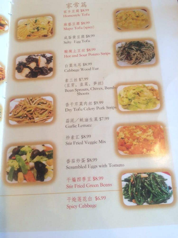 Chinese Food Near Canton Mi