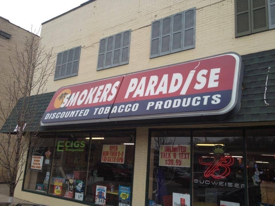 Smokers Paradise and Liquor: 225 E 3rd St, Uhrichsville, OH