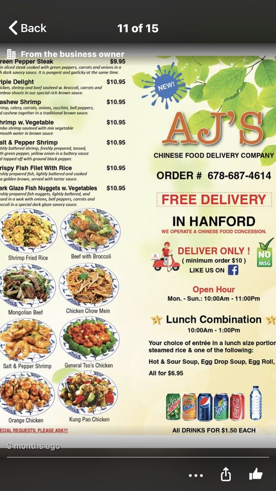 AJ's Chinese Food Delivery Company - CLOSED - (New) 16 Photos & 10