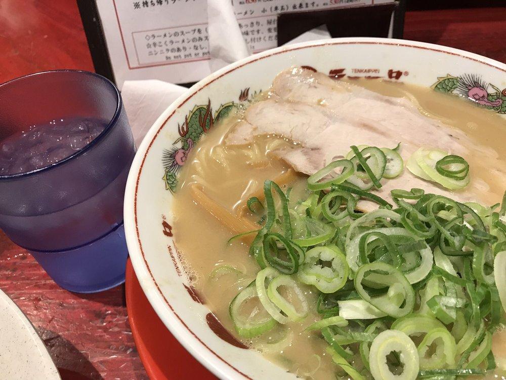 Tenkaippin Hachijōguchi