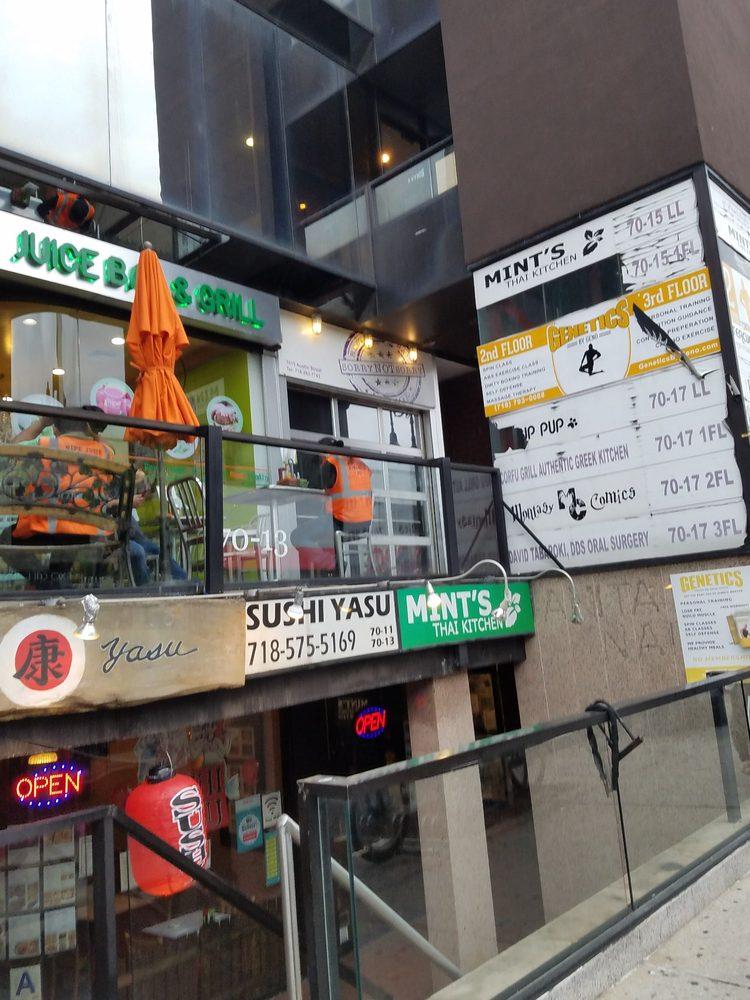 Montasy Comics: 431 5th Ave, New York, NY