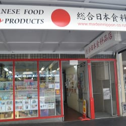 5dd7e5bdaa34 THE BEST 10 Outlet Stores in Auckland - Last Updated May 2019 - Yelp