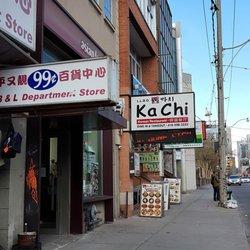 Asian massage brooklyn