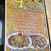 Mi Ranchito Mexican Restaurant: 820 S US Hwy 281, Alice, TX