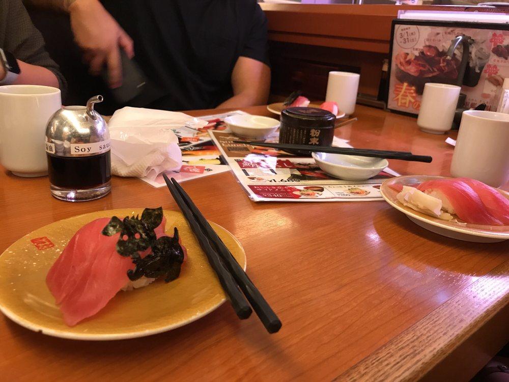 まぐろ問屋 西川 木場店