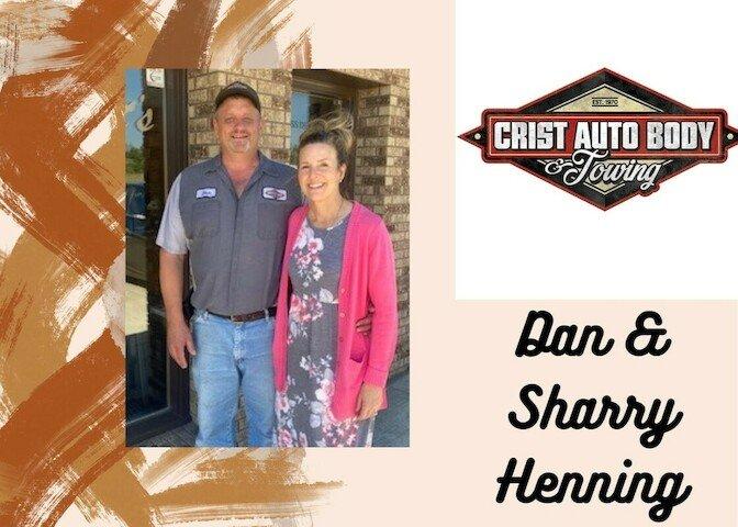 Crist Auto Body Repair & Towing: 1455 Blue Acres St, Crete, NE