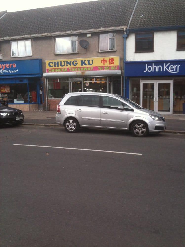 Chung Ku