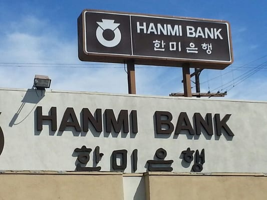 Hanmi Bank 3737 W Olympic Blvd Los Angeles, CA Banks - MapQuest