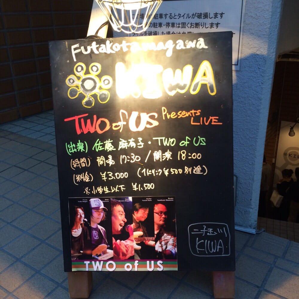 Live House Kiwa