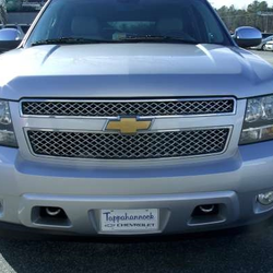 Tappahannock Chevrolet Dealerships 1841 Richmond Hwy