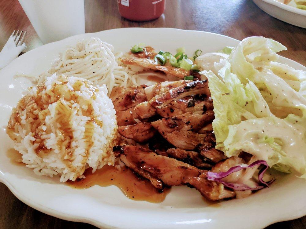 Texas Teriyaki & Burger: 200 E Hwy 67, Alvarado, TX