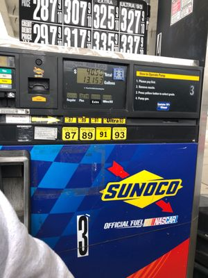 Coram Sunoco 3423 Route 112 Coram, NY Gas Stations - MapQuest