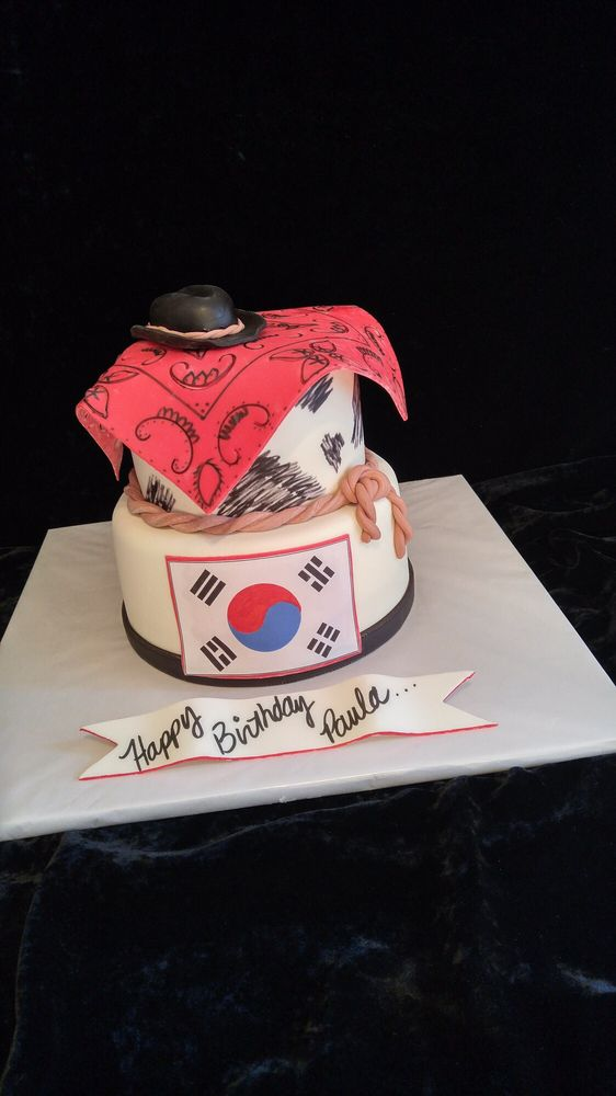 Korean Country Music Themed Birthday Cake Yelp