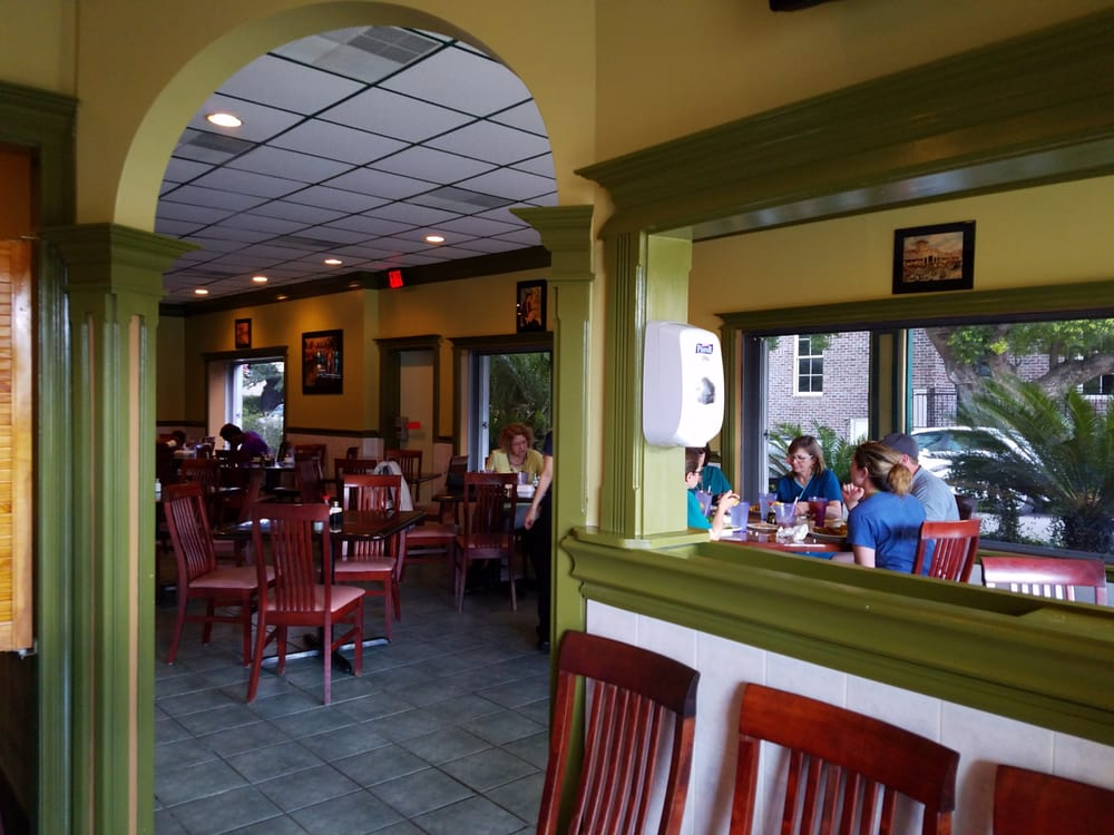 Chinese Restaurants Uptown New Orleans