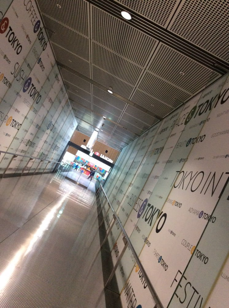 Hall A of Tokyo International Forum