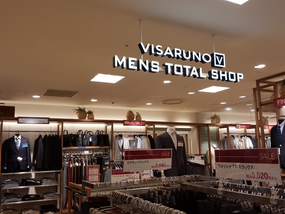visaruno mens total shop