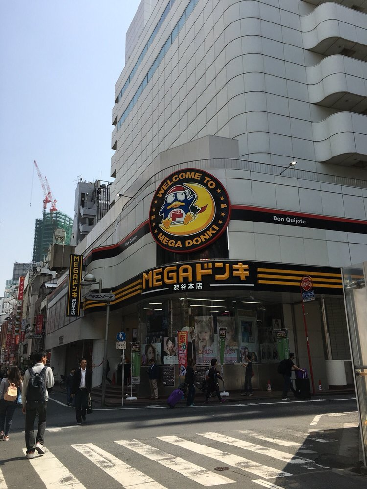 MEGA Don Quijote Shibuya Honten