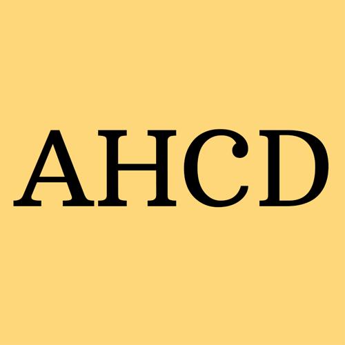 Animal Health Center of Dexter: 2030 N Outer Rd, Dexter, MO