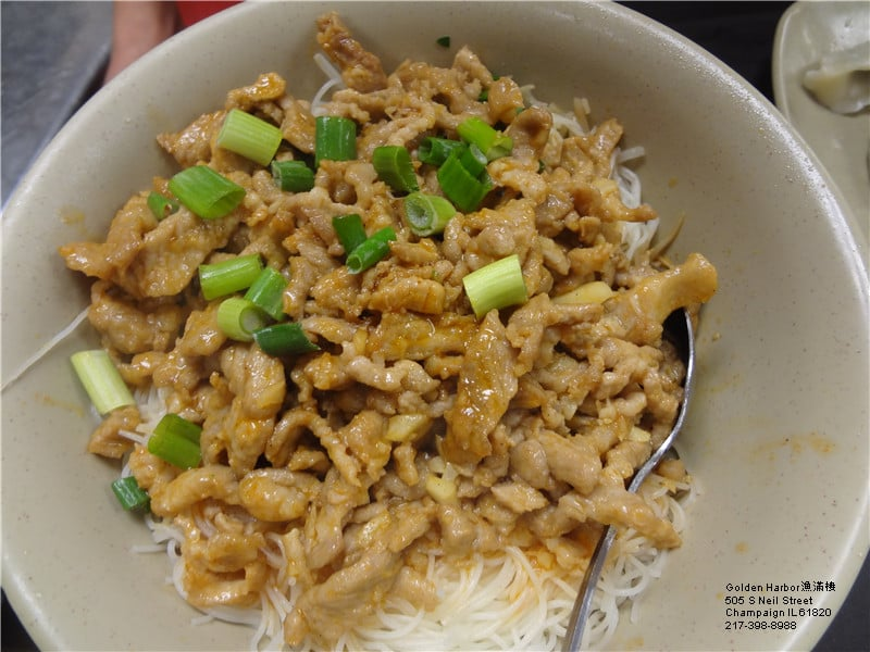 Shredded pork with garlic dressing on rice noodle yelp for Authentic chinese cuisine