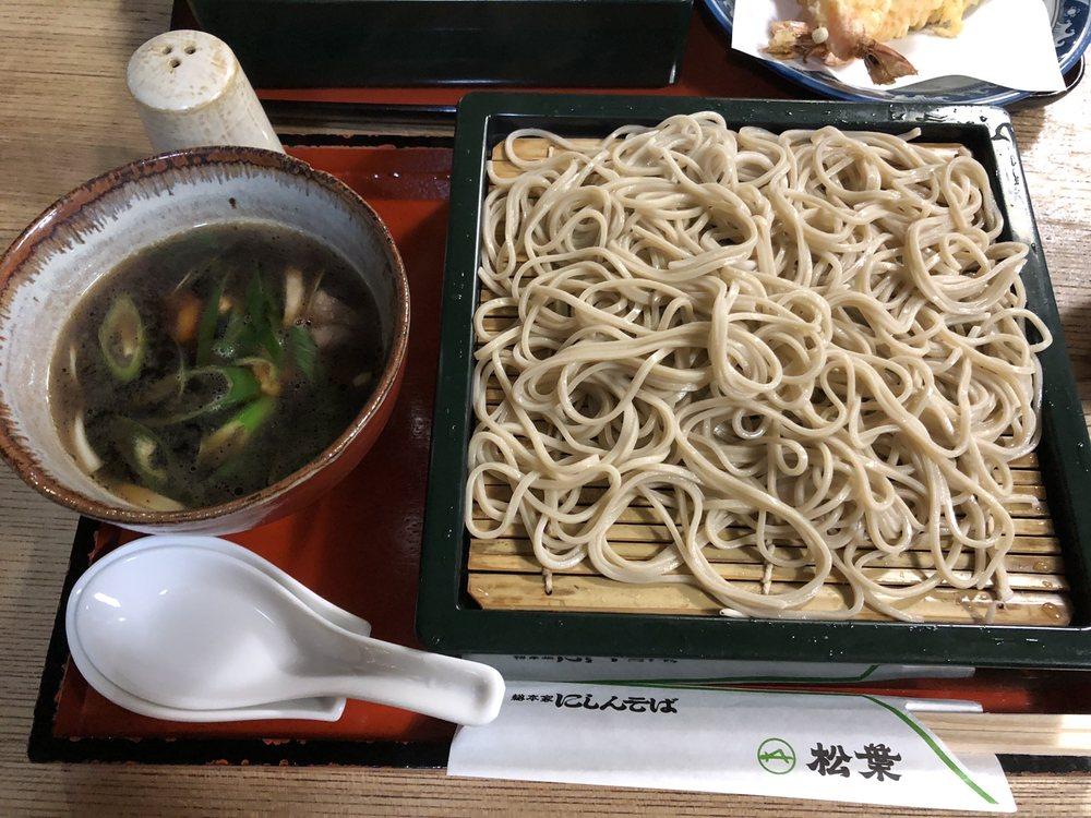 Matsuba Honten