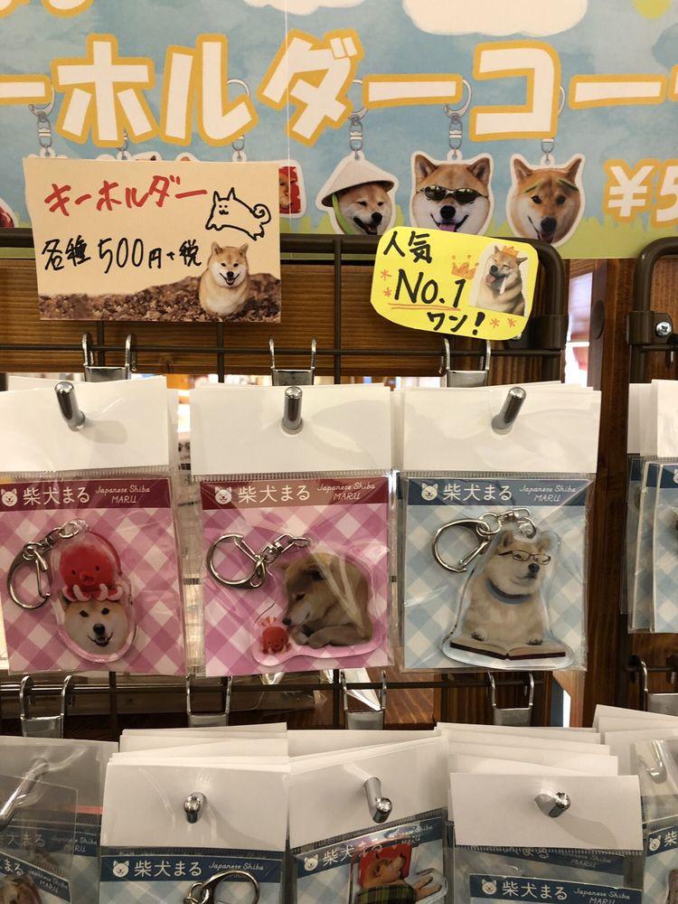 Shibainu Maru Shop