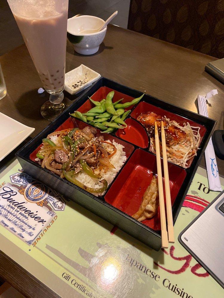 Tokyo Japanese Cuisine: 2007 Broadway St, Yankton, SD