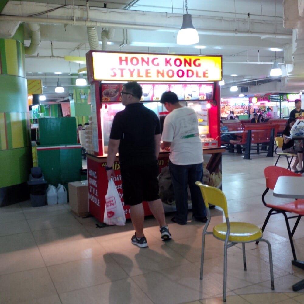 New Town Plaza Food Court In Hong Kong: Hong Kong Style Noodles