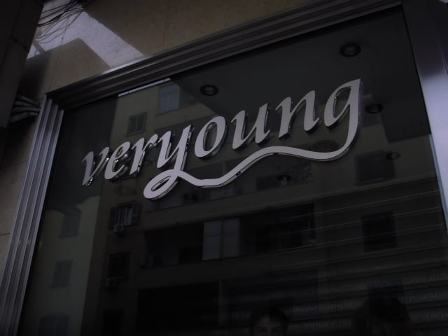 Veryoung