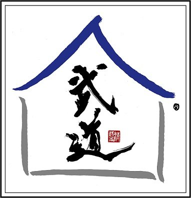 Blue Cottage Martial Arts Academy: 207 E Hanover St, New Baden, IL