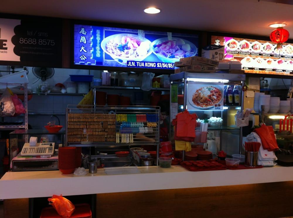 Jln Tua Kong Mee Pok @ LTN Food Village Singapore