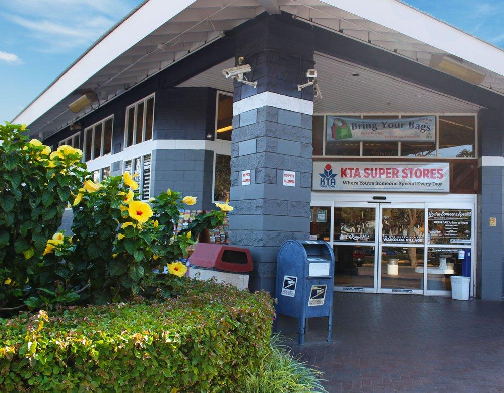KTA Super Stores - Waikoloa Village