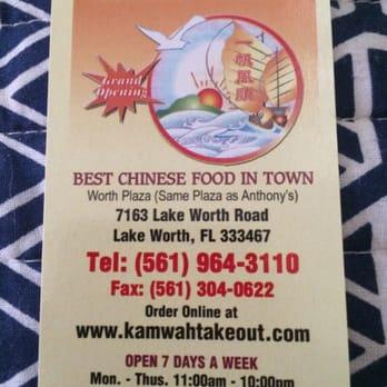 Chinese Food In Lake Worth Fl