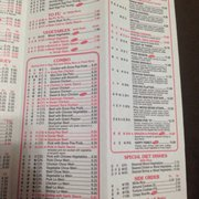 photo of oriental garden restaurant princeton il united states menu 2 of - Oriental Garden Menu