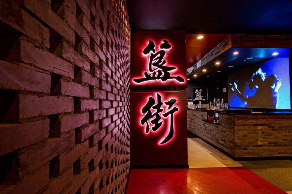 GUI BBQ Restaurant & Bar: 18938 Labin Ct, Rowland Heights, CA