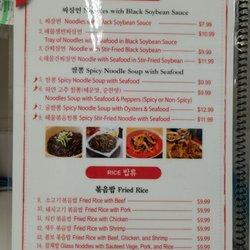 Pan Holic Korean 15933 Pioneer Blvd Norwalk Ca Restaurant Swood Il Restaurants