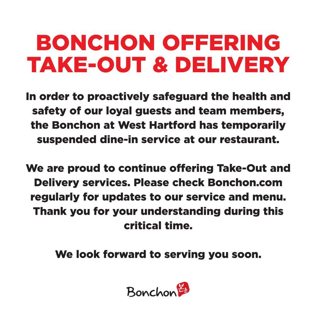 Bonchon West Hartford - New Britain Ave: 1491 New Britain Ave, West Hartford, CT