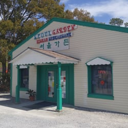 Seoul Garden Restaurant 32 Photos 45 Reviews Korean 416 N Tyndall Pkwy Panama City Fl