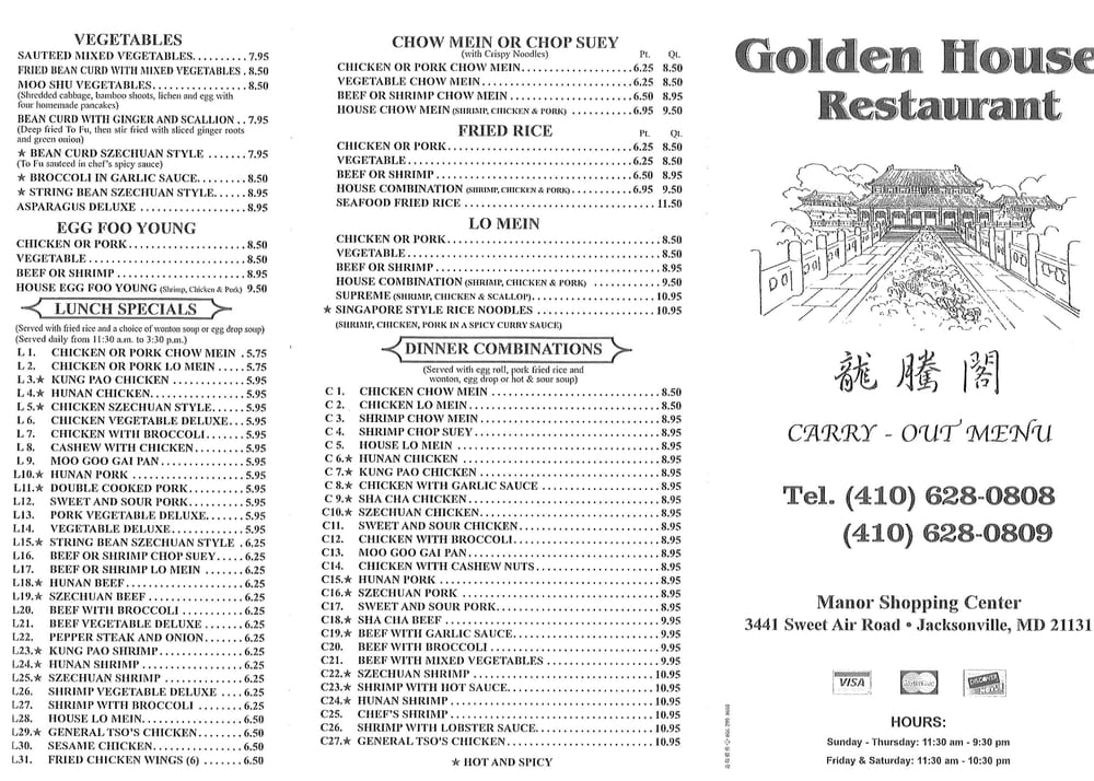 Golden house chinese food 17 fotos y 14 rese as cocina for Asian cuisine grimes ia menu