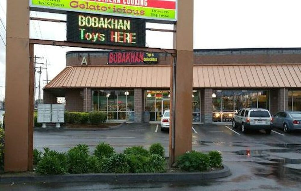 Car Toys Everett Mall Way 104