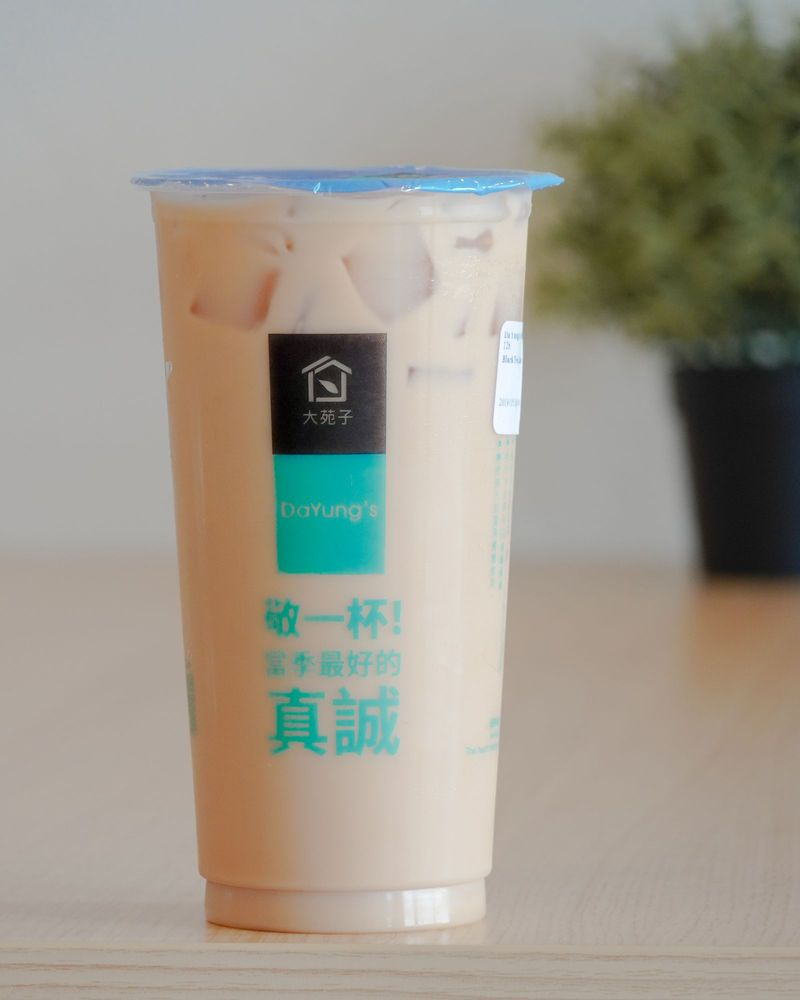 DaYung's Tea