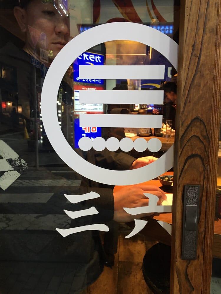 Bar'Sbar