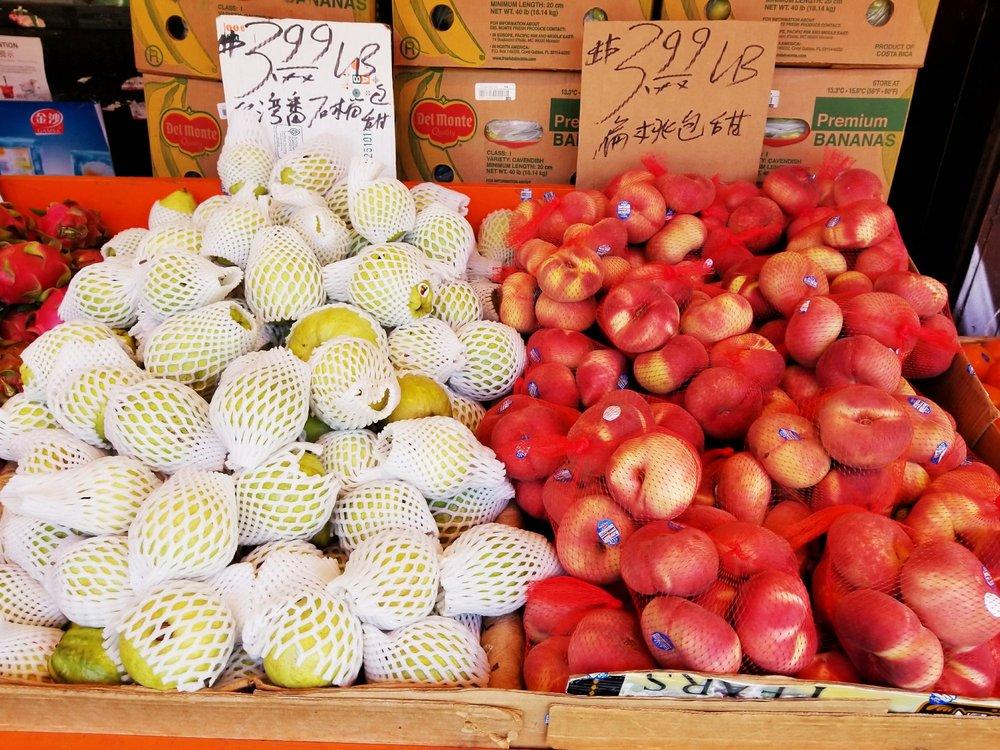 Chang Jiang Supermarket: 4141 Kissena Blvd, Flushing, NY